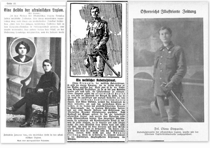 Вирізки з австрійської преси з 1915 р.: зліва про Ірину Кузь, наступні – Олена Степанів в однострої кадета, з шаблею при боці