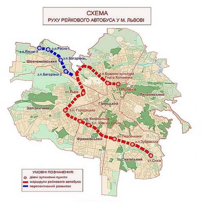 Схема руху рейкового автобуса у місті Львові