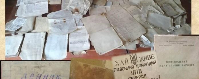 На Львівщині чоловік знайшов бідон із повстанськими документами