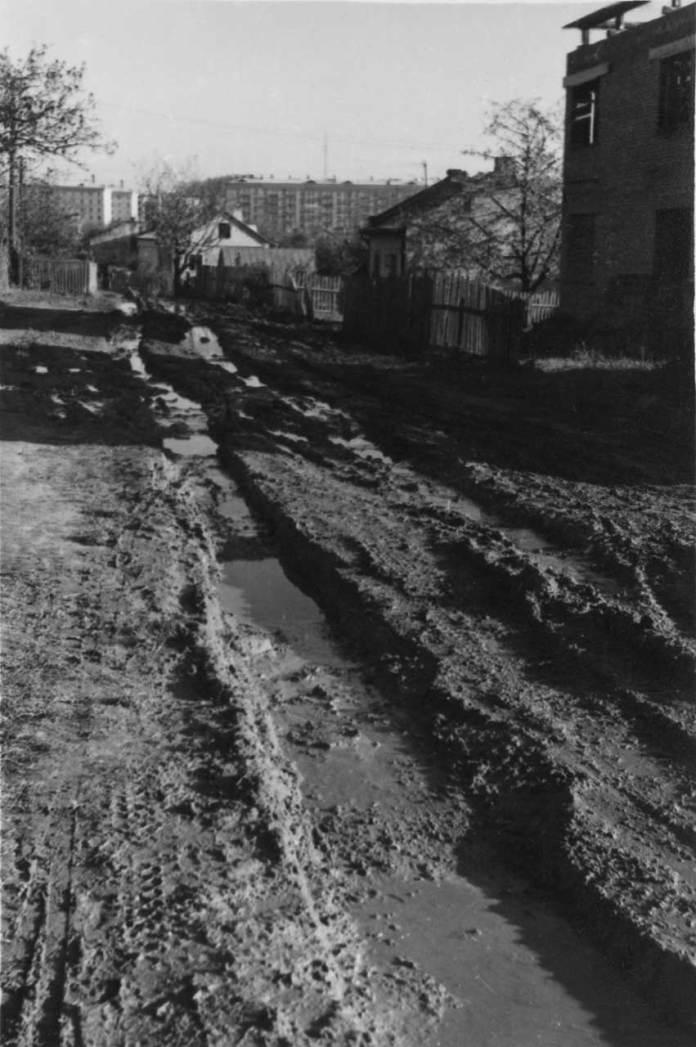 Львів, Вулька, листопад 1960 року. Світлина Юліана Дороша