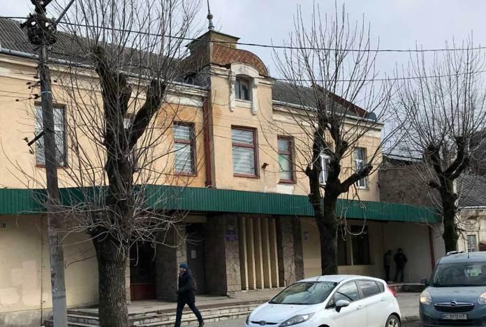 Будинок Львівській філії Українського товариства сліпих (УТОС)