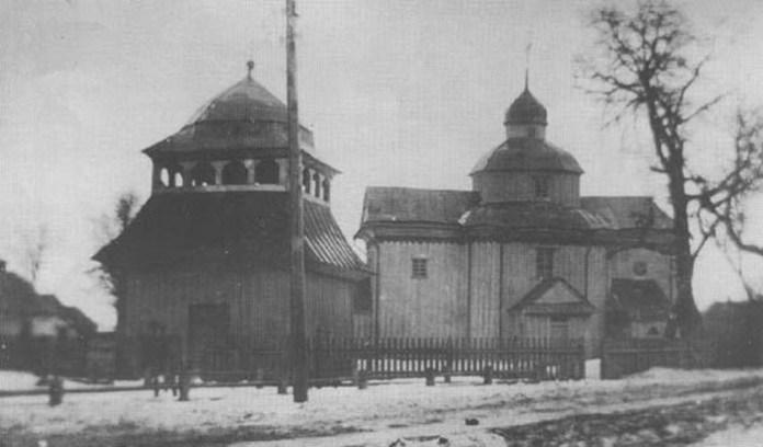 Церква Успіння Пресвятої Богородиці. Фото з книги Олександра Цинкаловського