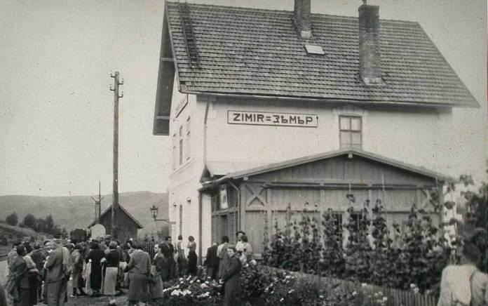 Станція у часи Чехословаччини