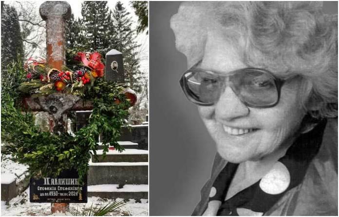 Увічнення пам'яті Стефанії Павлишин