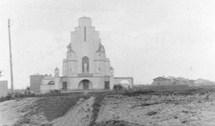 Костел Найсвятішого Серця Ісуса. Рясна Польська, приблизно 1939 р.