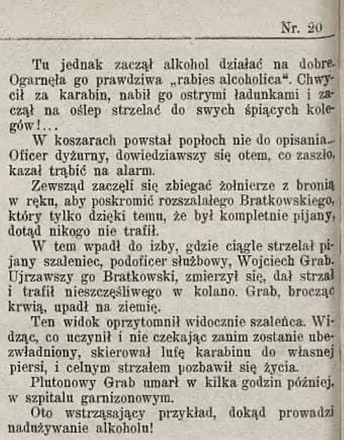 Преса про трагедію в казармах Фердинанда
