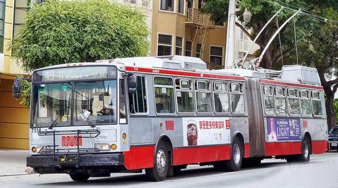 Чеський зічленований тролейбус «Škoda 15Тr» у Сан-Франціско (США)