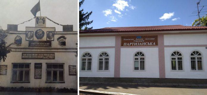 Перше приміщення вокзалу (ліворуч) і теперішнє тимчасове приміщення (праворуч)