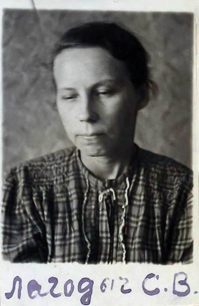 Софія Лагодич. Фото з ресурсу http://cdvr.org.ua/