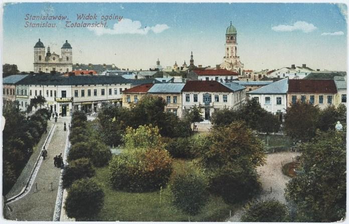 Станиславів (сучасний Івано-Франківськ), 1915 р.