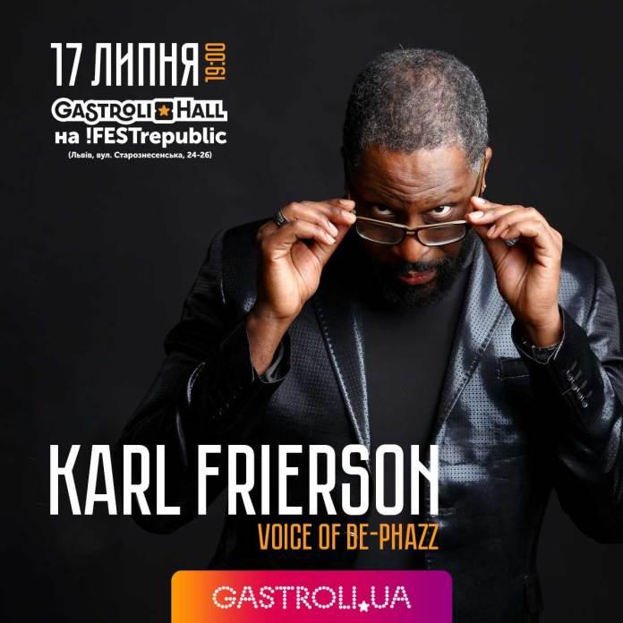 Karl Frierson - постер концерту