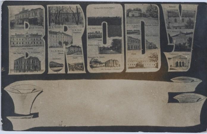 Вітальна листівка з Бродів, 1906-1915 рр.