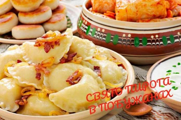 У Побужанах на Бущині відбудеться фестиваль Пирога