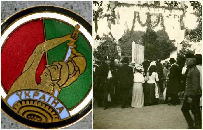 Якою була символіка спортового товариства «Україна» у 1911–1939 роках?