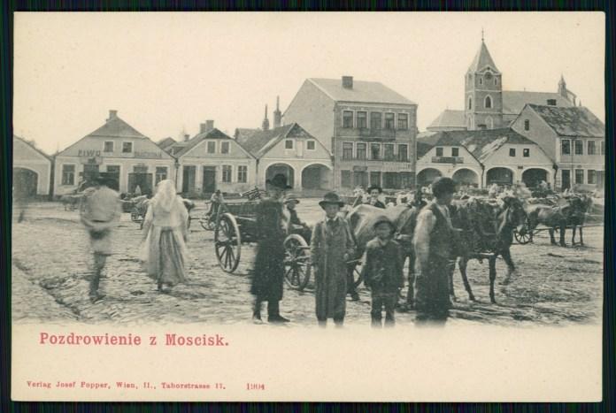 Панорама з Мостиська, 1904 р.