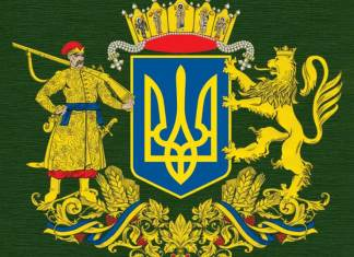 "Герб "" Союзу Визволення України"""