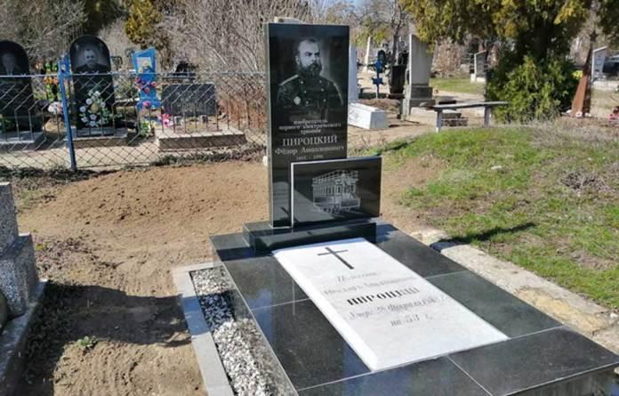 Могила Федора Аполлоновича Піроцького на міському цвинтарі в Олешках. Фото 2019 року. Джерело – «Укрінформ»
