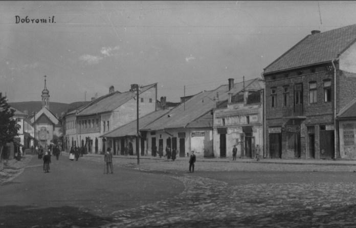 Головна вулиця . Добромиль, 1918-1939 рр.