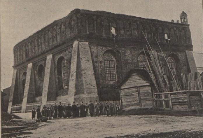 Синагога в Жовкві, 1900 р.