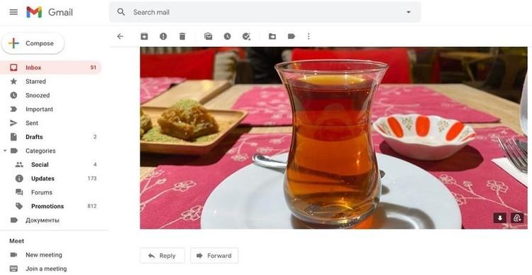 Google e-mail