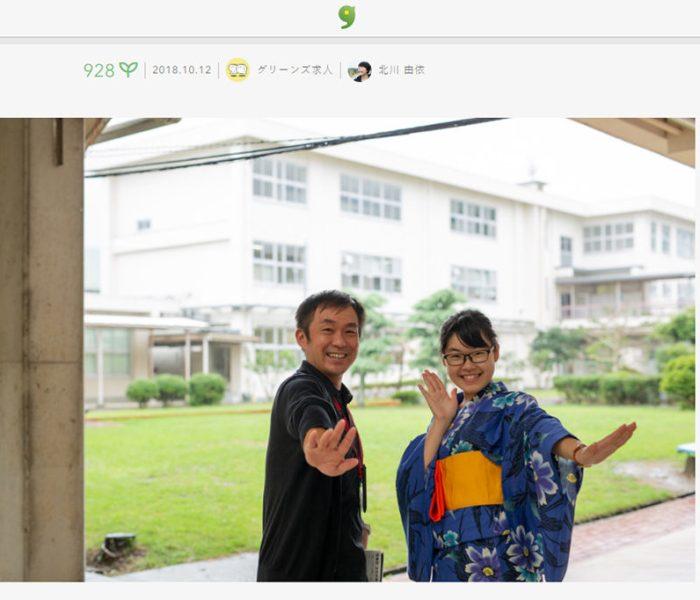 岡山・和気閑谷高校