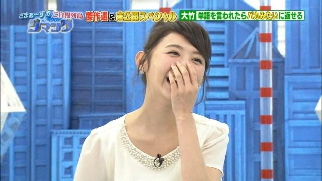 【放送事故】おのののかTVで四つん這いで何度も胸チラ!!チクビポロリ!?2
