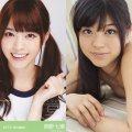 乃木坂・西野七瀬に激似のAV女優 夏目このはボーボーなマン毛に驚愕!