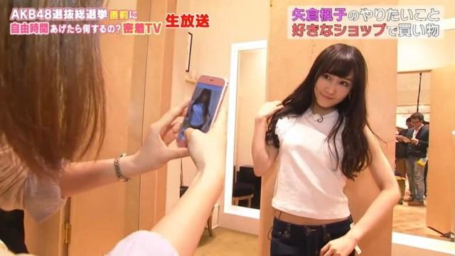 AKB矢倉楓子がテレビで半ケツ晒すw露出限界ポイントを検証wワレメはおk!?肛門はアウト!?1