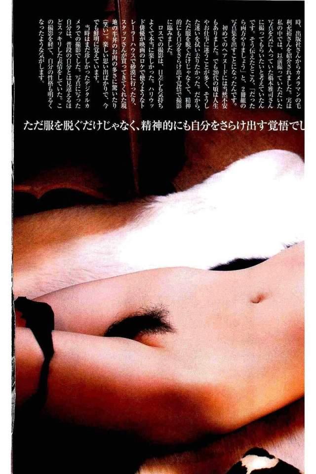 小島可奈子の秘蔵カット【写真集未収録】初ヘアヌード写真が地下倉庫に眠っていたw4