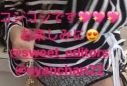 【検証】元AKB小嶋陽菜 楽屋オフショットでパイパン大陰唇がチラリしている動画を投稿w