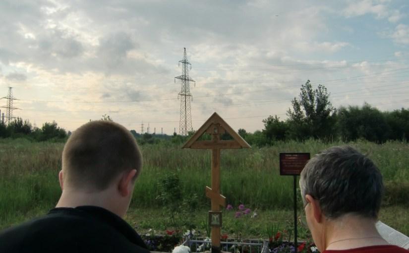 День памяти свв. Петра и Февронии 8 июля 2013 года