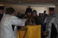 3 - освящение храма