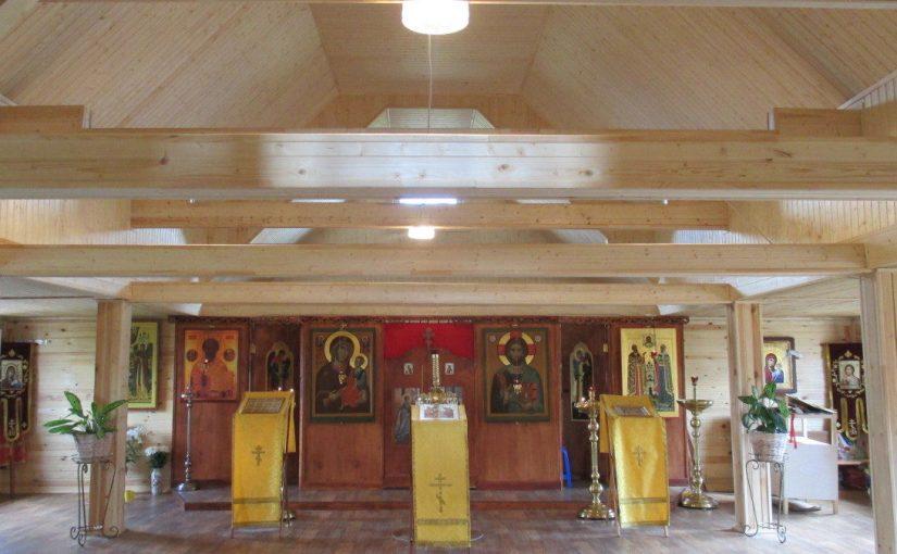 Новые своды храма