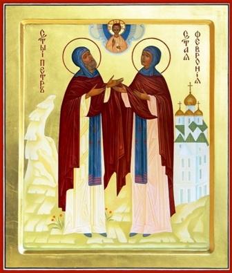 Память благоверных князей Петра и Февронии Муромских чудотворцев, – День любви, семьи и верности
