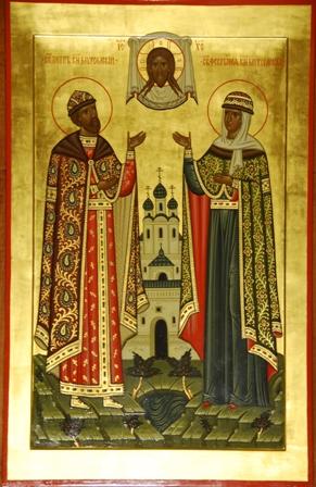 Память святых благоверных князей Петра и Февронии Муромских чудотворцев