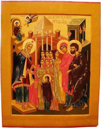 Введение (Вход) во храм Пресвятой Владычицы нашей Богородицы и Приснодевы Марии