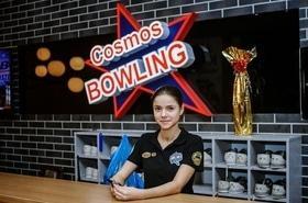Cosmos-bowling, клуб на Лесной и Мытнице
