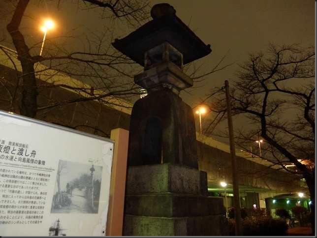 隅田川の土手の常夜灯