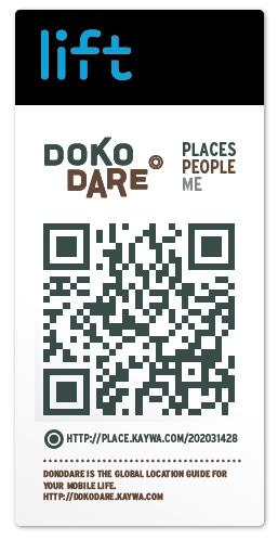 Nice new DokoDare Sticker
