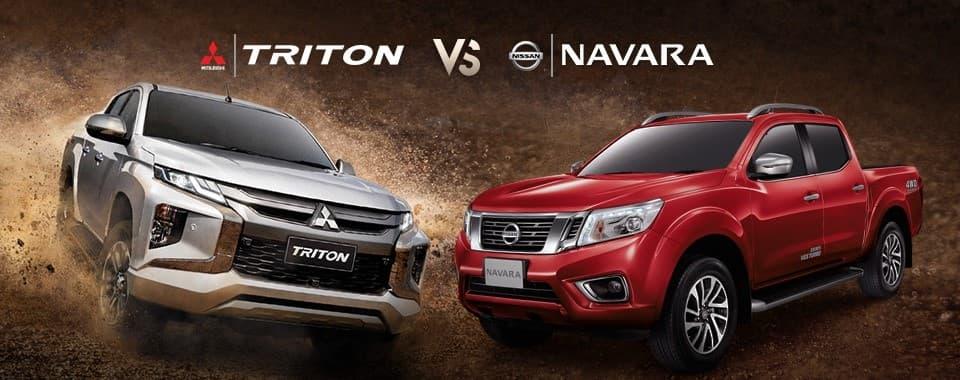 Mitsubishi Triton vs. Nissan Navara compared to pick up trucks