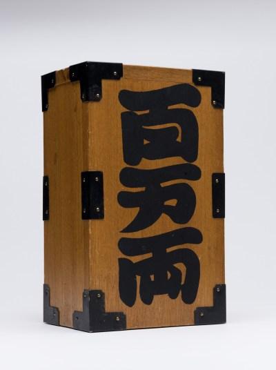 Still Life: Hong Kong Box