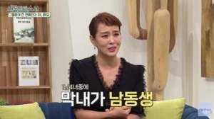 """김원희""""남동생이 30 년 넘게 병에 걸렸고 경찰이 학대를 오해하게 됐어요""""(새로 만들어주세요)"""