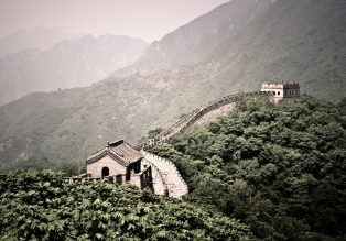 "Honorable mention, Travel category: ""Great Wall"" by Shuwen Lisa Wu"