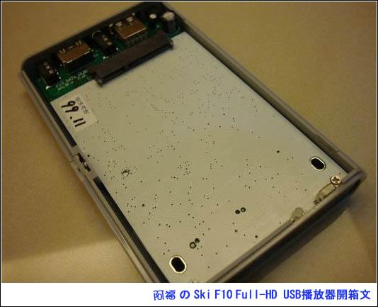 [開箱文] Ski F10 Full HD 高畫質影音播放器@支援USB輸入