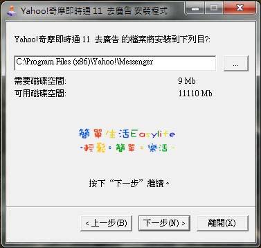 Yahoo �