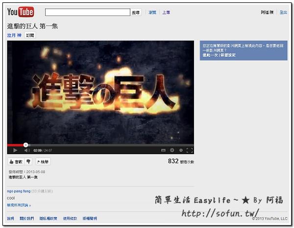 [YouTube 加速密技] 開啟 YouTube Feather 精簡版@減少載入時間