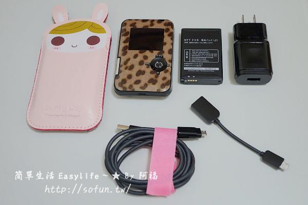 [分享] 日本旅遊必備。Wi-5 ~ DOMO 手機無線上網。4G行動網路分享器@電池續航力強