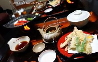 [美食] 京都平新旅館晚餐 – 和風懷石料理@餐點精緻/食材份量多