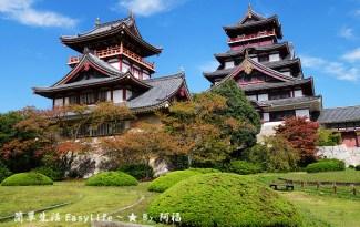 [京都旅行] 伏見桃山城 ふしみじょう ~ 迷途偶然發現壯觀城堡