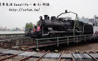 [景點] 京都鐵道博物館 (原梅小路公園 X 蒸汽火車)@鐵道迷朝聖必訪